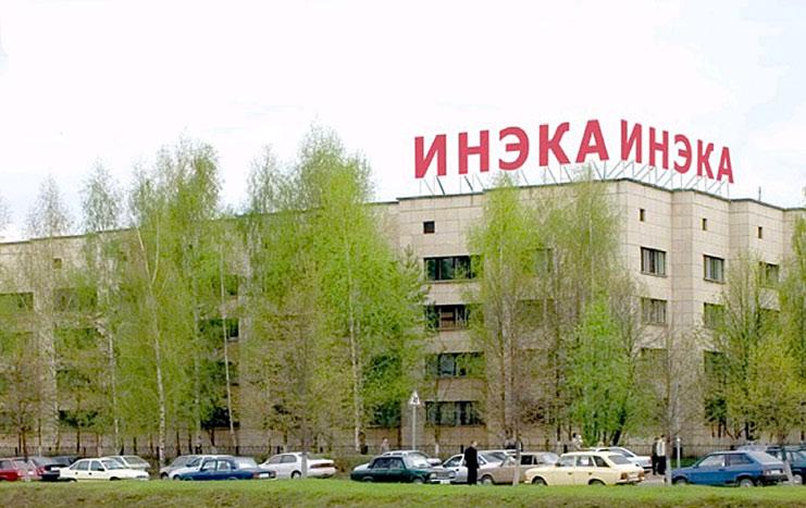 Р.Татарстан, Россия