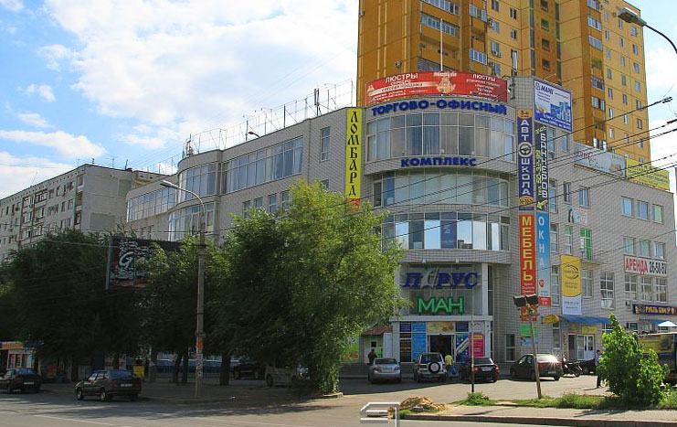 Волгоград, Россия